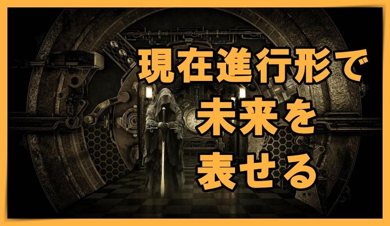 【英語】暗唱例文をやる意味はあるのか【3 ...