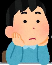 TOEIC学習者